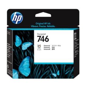 P2V25A Testina HP 746